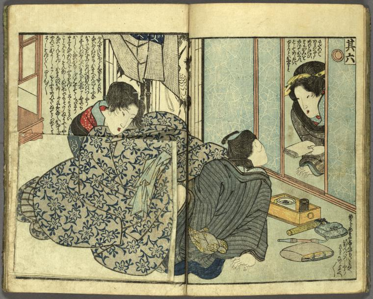 Couple in Warming Frame Japanese Art